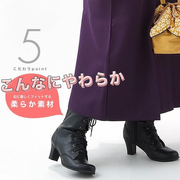 袴 編み上げブーツ 黒色 送料無料 卒業式、袴用 kimonomachi 08