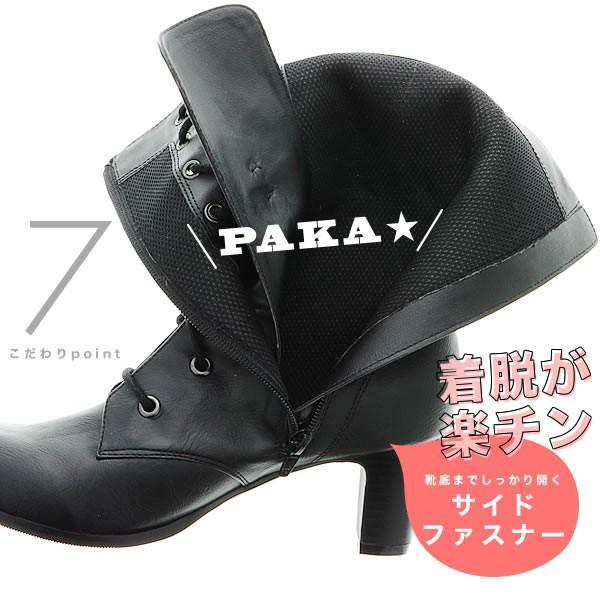 袴 編み上げブーツ 黒色 送料無料 卒業式、袴用 kimonomachi 10