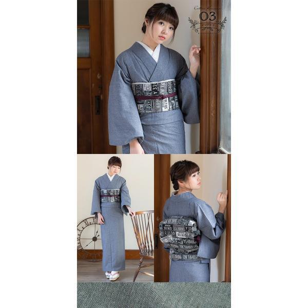 木綿着物と木綿の名古屋帯の2点木綿着物セット (メール便不可)|kimonomachi|04