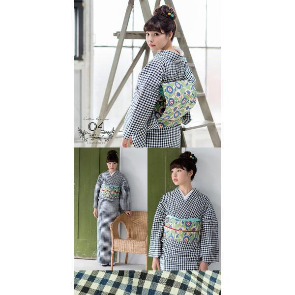 木綿着物と木綿の名古屋帯の2点木綿着物セット (メール便不可)|kimonomachi|05