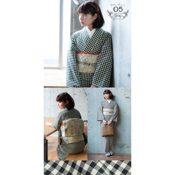 木綿着物と木綿の名古屋帯の2点木綿着物セット (メール便不可)|kimonomachi|06