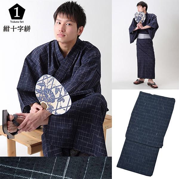 浴衣 メンズ 男性用  浴衣福袋5点セットS/M/L/LL/3L/4L(メール便不可) kimonomachi 02