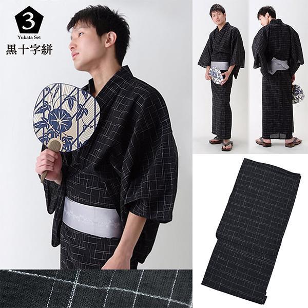 浴衣 メンズ 男性用  浴衣福袋5点セットS/M/L/LL/3L/4L(メール便不可) kimonomachi 04