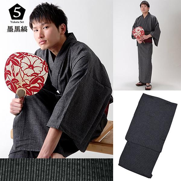 浴衣 メンズ 男性用  浴衣福袋5点セットS/M/L/LL/3L/4L(メール便不可) kimonomachi 06