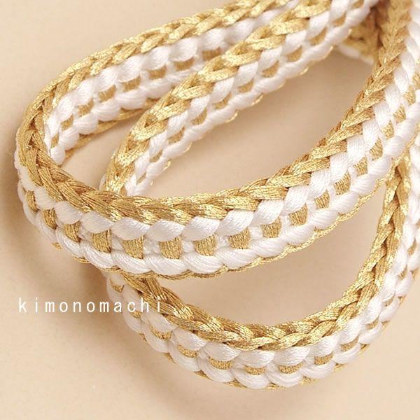留袖用帯締め「正絹 平組帯締め」|kimonomachi