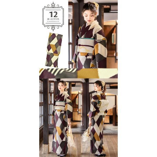 洗える着物 小紋 袷 新作 KIMONOMACHI きもの福袋 洗える 着物 袷着物単品 全12柄 サイズS M L LL 2021年 福袋 レディース (メール便不可)|kimonomachi|14