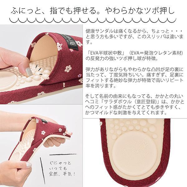 足に優しい健康スリッパ「サラダボウル」全7種類 M、Lの2サイズ 日本製 (メール便不可)|kimonomachi|02