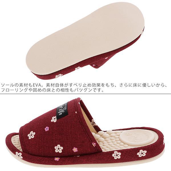 足に優しい健康スリッパ「サラダボウル」全7種類 M、Lの2サイズ 日本製 (メール便不可)|kimonomachi|03