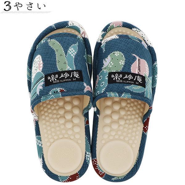 足に優しい健康スリッパ「サラダボウル」全7種類 M、Lの2サイズ 日本製 (メール便不可)|kimonomachi|04