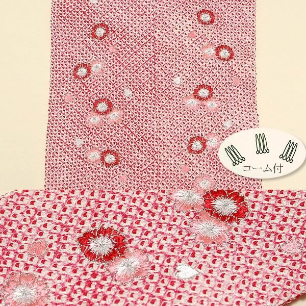 振袖用絹伊達衿(重ね衿)「濃いピンク 桜刺繍」鹿の子絞り(桜鹿の子no.2)|kimonomachi|02
