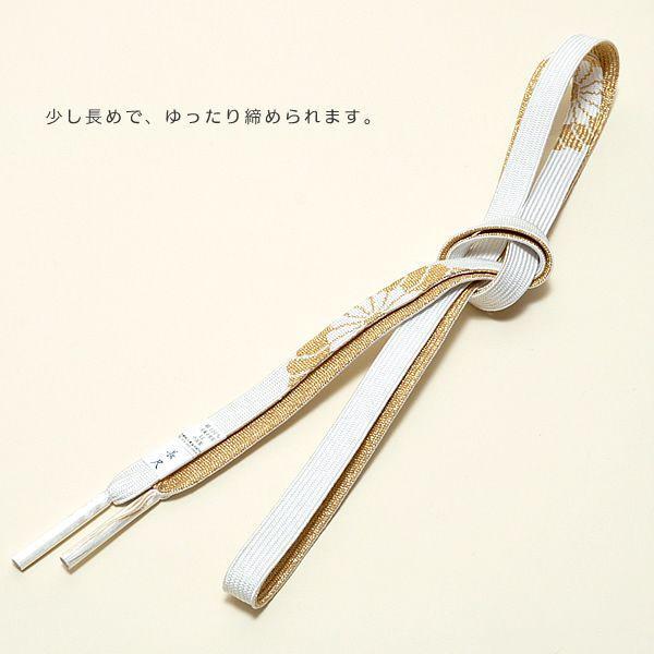 留袖用帯締め・高麗 正絹長尺「金×白 菊」|kimonomachi|02