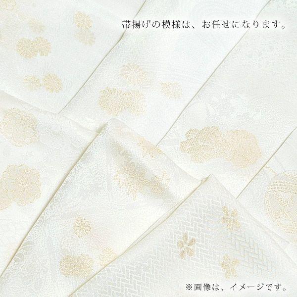 留袖、婚礼用帯揚げ kimonomachi 02