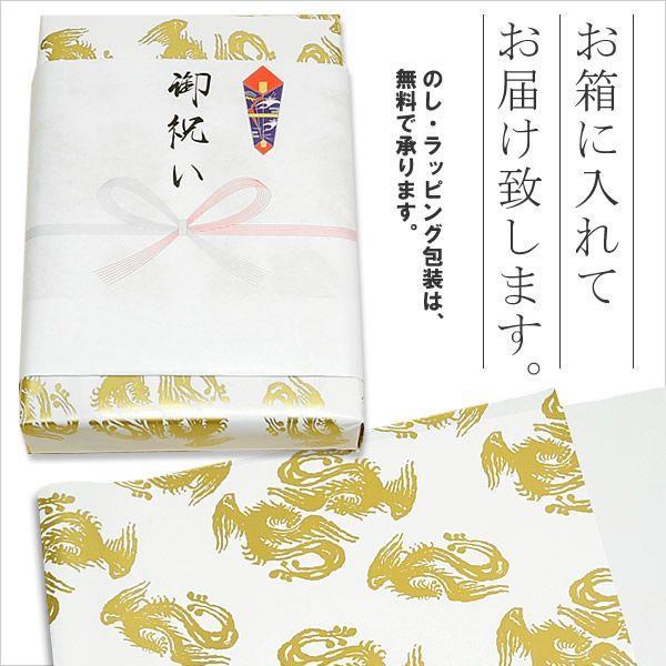 (日本製)お宮参り 男の子用フードセット「白色」フード(帽子)、よだれかけ、お守り袋、末広扇子の4点セット 化粧箱付き (メール便不可) kimonomachi 03