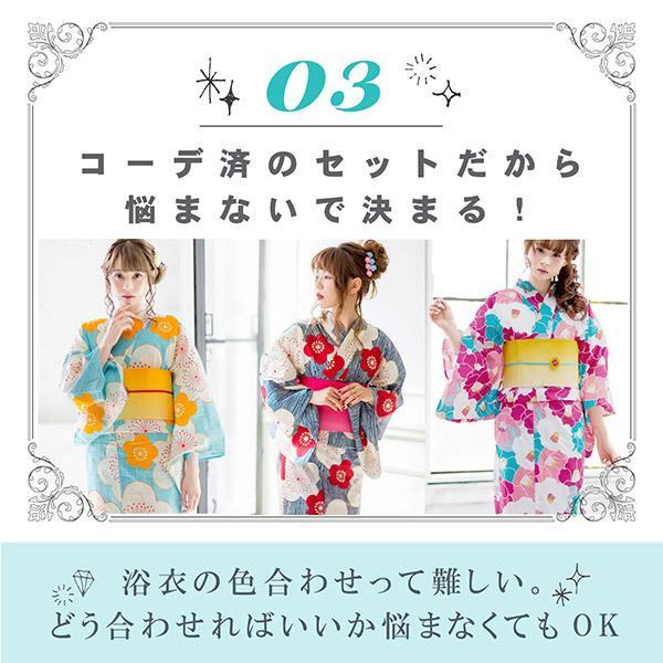 レディース浴衣セット3,980円選べる浴衣可愛い系柄全17柄と帯の2点セット(メール便不可)|kimonomachi|05