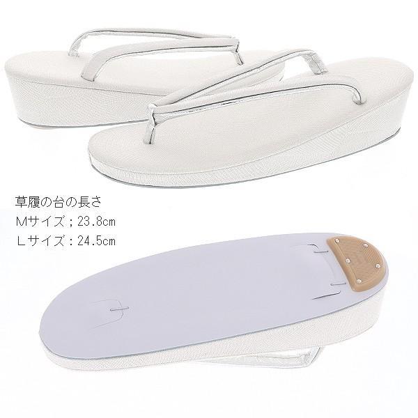 フォーマル草履バッグセット 「銀」佐賀錦 M、L フォーマル 礼装 (メール便不可) kimonomachi 02