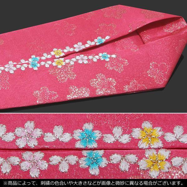 正絹 重ね衿「濃桃色 白桜刺繍」 振袖、二尺袖、袴に 伊達衿 成人式、卒業式 (和咲4)|kimonomachi|02