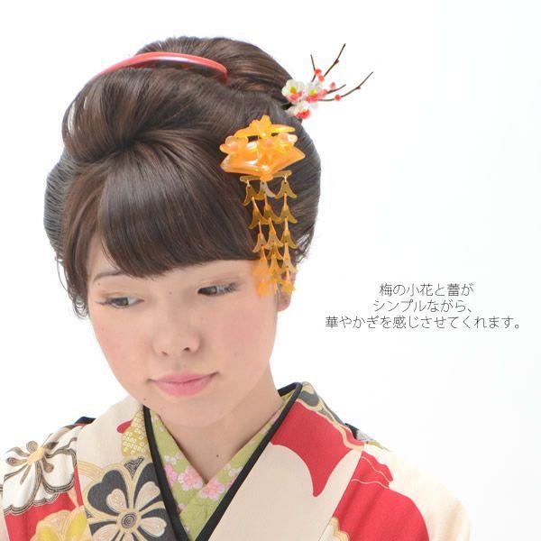 梅小花 髪飾り「赤色ぼかし、ピンク色」 ポイント髪飾り Uピン髪飾り  成人式|kimonomachi|03
