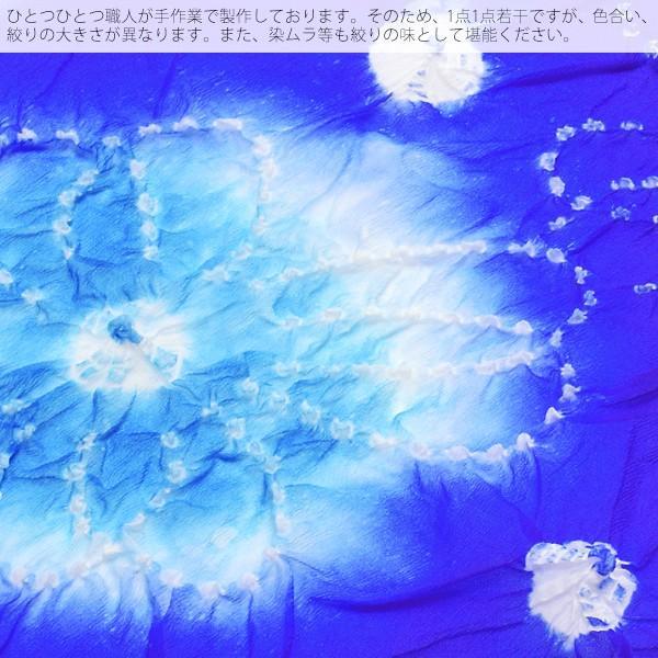 男の子 浴衣帯「青色、藍色、黄緑色」 兵児帯 ナイロン兵児帯 男児浴衣帯 キッズ|kimonomachi|05