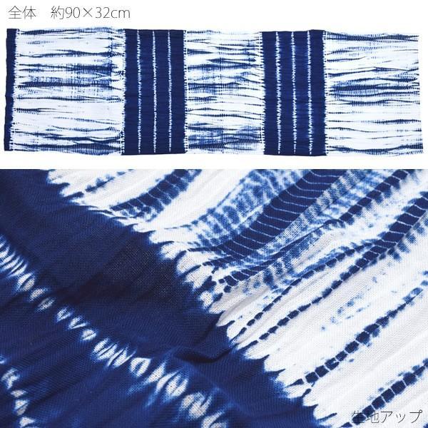 有松絞り 手ぬぐい「手綱柳絞り」伝統的工芸品 綿手ぬぐい 和雑貨 手拭い 贈り物に|kimonomachi|02