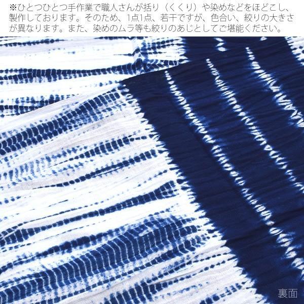 有松絞り 手ぬぐい「手綱柳絞り」伝統的工芸品 綿手ぬぐい 和雑貨 手拭い 贈り物に|kimonomachi|03