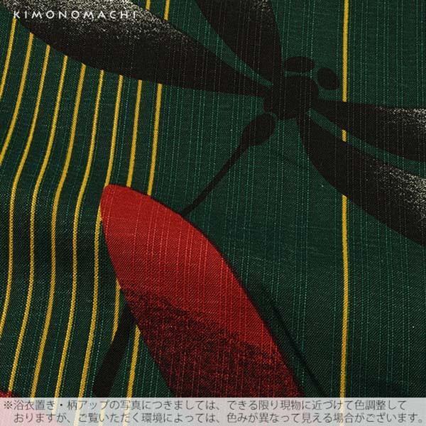 浴衣 メンズ 男性 夏着物 ポリエステル 「縞にトンボ 緑」 サイズ M/L/LL(2L) 男浴衣単品 ポリエステル浴衣(メール便不可)ss2009men10 kimonomachi 05