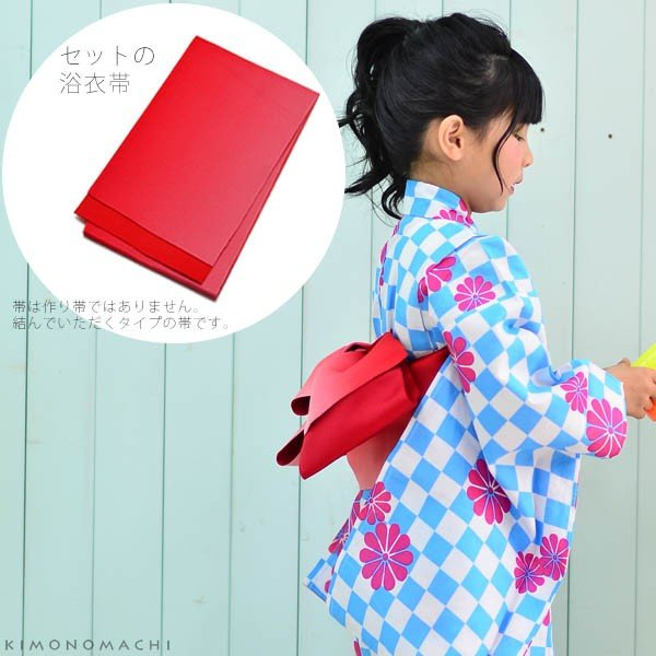 こども 浴衣セット「水色市松」レトロモダン 110、120、130、140、150 子供浴衣セット ゆかた キッズ浴衣セット|kimonomachi|06