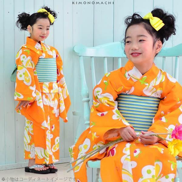 浴衣 こども 浴衣セット「オレンジ蝶々」レトロモダン 110、120、130、140、150 子供浴衣セット ゆかた キッズ浴衣セット|kimonomachi|02