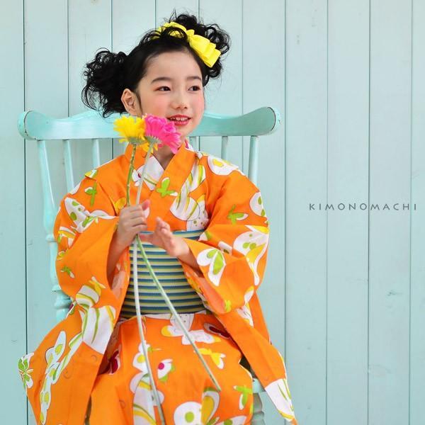 浴衣 こども 浴衣セット「オレンジ蝶々」レトロモダン 110、120、130、140、150 子供浴衣セット ゆかた キッズ浴衣セット|kimonomachi|03