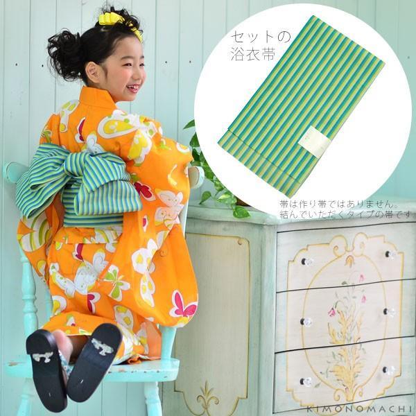 浴衣 こども 浴衣セット「オレンジ蝶々」レトロモダン 110、120、130、140、150 子供浴衣セット ゆかた キッズ浴衣セット|kimonomachi|06