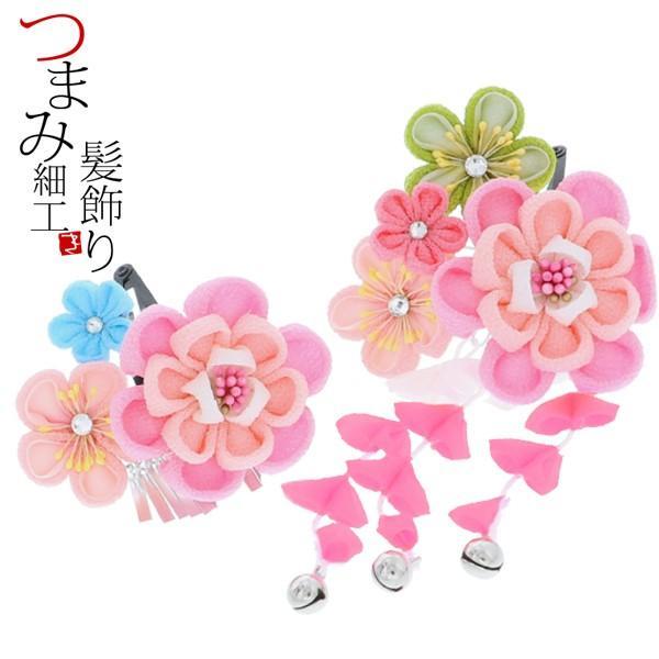 七五三 髪飾り つまみ細工 2点セット「ピンク色 つまみのお花」子供 つまみ細工 七歳の女の子に、三歳、五歳、桃の節句 (No.2530)|kimonomachi