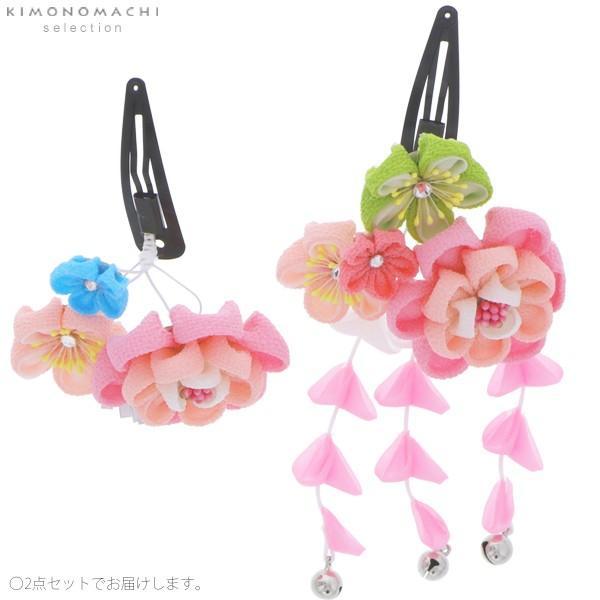 七五三 髪飾り つまみ細工 2点セット「ピンク色 つまみのお花」子供 つまみ細工 七歳の女の子に、三歳、五歳、桃の節句 (No.2530)|kimonomachi|02