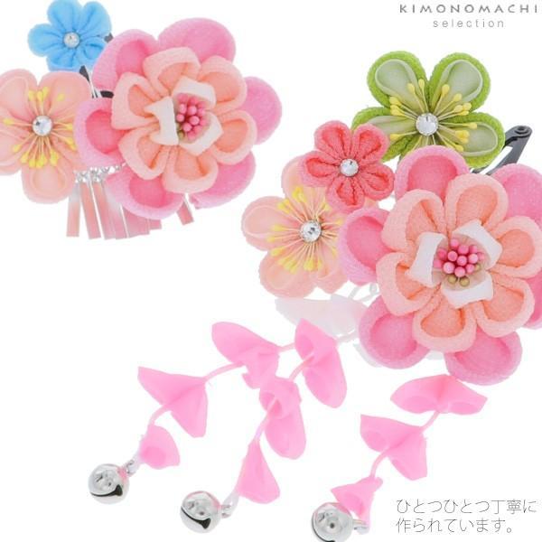 七五三 髪飾り つまみ細工 2点セット「ピンク色 つまみのお花」子供 つまみ細工 七歳の女の子に、三歳、五歳、桃の節句 (No.2530)|kimonomachi|04