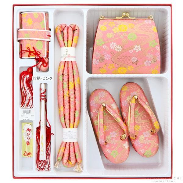 七五三 箱迫セット「ピンク 流水に桜」お正月にも 三歳児向け 箱迫、バッグ、草履、帯締め、末広|kimonomachi