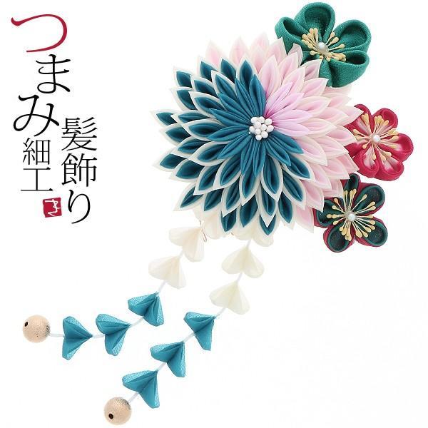 髪飾り 成人式 振袖 髪飾り「青×ピンク 剣つまみ、つまみのお花」成人式、卒業式、前撮り 振袖髪飾り|kimonomachi