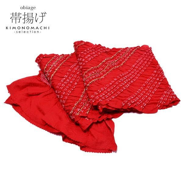 振袖 帯揚げ「赤色×ゴールド」伸金加工 絞り帯揚げ 振袖向け帯揚げ フォーマル kimonomachi