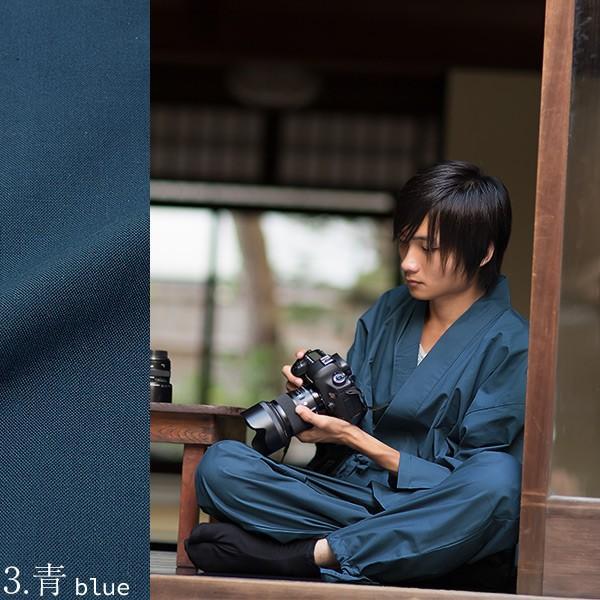 作務衣「黒、茶、青、赤」全4色 S、M、L、LL  男女兼用 綿ポリ 紳士作務衣 メンズ 父の日 敬老の日 さむえ(メール便不可)|kimonomachi|04