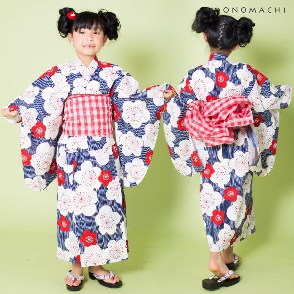 こども 浴衣単品「紺色 変わり縞に梅」レトロ 110cm、120cm、130cm、140cm、150cm キッズ 女の子浴衣 kimonomachi 02