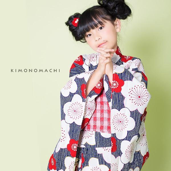 こども 浴衣単品「紺色 変わり縞に梅」レトロ 110cm、120cm、130cm、140cm、150cm キッズ 女の子浴衣 kimonomachi 05