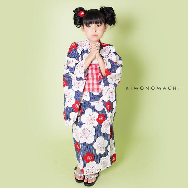 こども 浴衣単品「紺色 変わり縞に梅」レトロ 110cm、120cm、130cm、140cm、150cm キッズ 女の子浴衣 kimonomachi 06