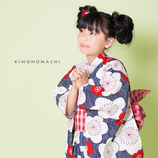 こども 浴衣単品「紺色 変わり縞に梅」レトロ 110cm、120cm、130cm、140cm、150cm キッズ 女の子浴衣 kimonomachi 07