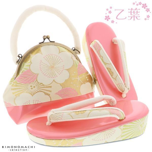 七五三 草履バッグセット「白×ピンク色 桜と松葉」女の子の着物 乙葉 七五三草履 7歳向け HB-2|kimonomachi