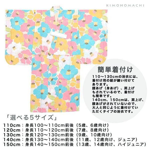 (Prices down)子供 浴衣2点セット 全6柄 110、120、130、140、150 cm キッズ ジュニア 女の子 平織り浴衣 浴衣+帯セット (メール便不可)ss1906ykd50|kimonomachi|09