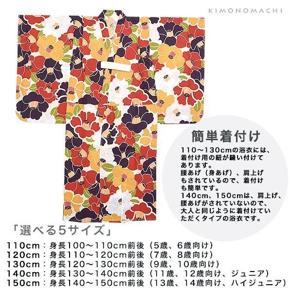こども 浴衣2点セット「レトロカラー 椿」レトロ 110cm、120cm、130cm、140cm、150cm キッズ 女の子浴衣セット kimonomachi 03