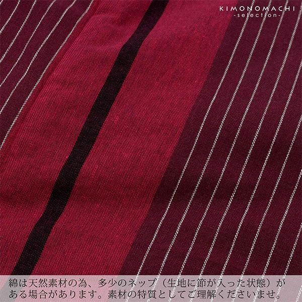 半纏 レディース はんてん 袖なし「赤紫・赤グレー・青紺・青グレー 全4色」 綿入れ ちゃんちゃんこ かわいい 綿半纏 中綿入り <H>(メール便不可)|kimonomachi|05