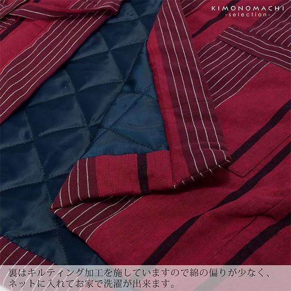 半纏 レディース はんてん 袖なし「赤紫・赤グレー・青紺・青グレー 全4色」 綿入れ ちゃんちゃんこ かわいい 綿半纏 中綿入り <H>(メール便不可)|kimonomachi|06
