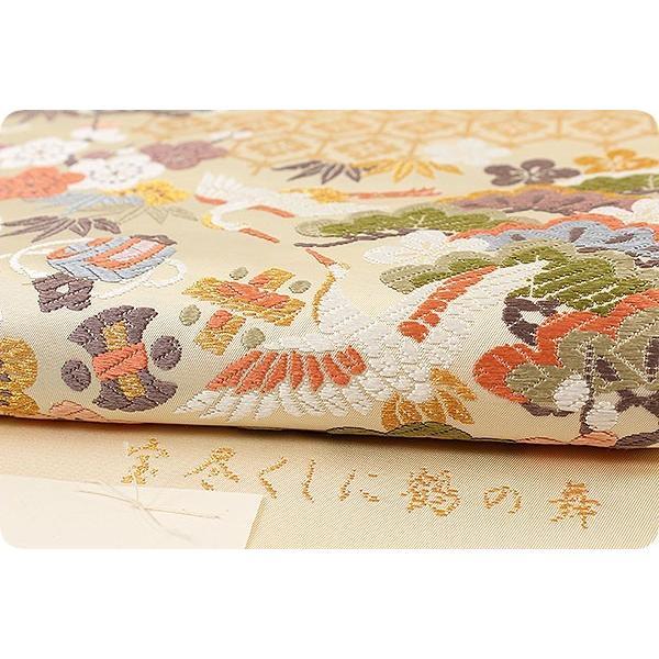 西陣老舗 織匠小平 能衣唐織 宝尽くしに鶴の舞|kimonowashou|05