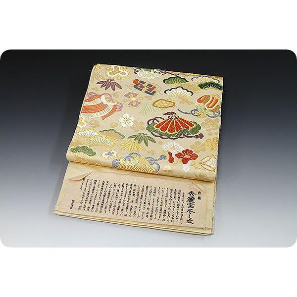 正絹西陣袋帯 白寿苑謹製 秀麗宝尽し文  美しいキモノ掲載|kimonowashou|02