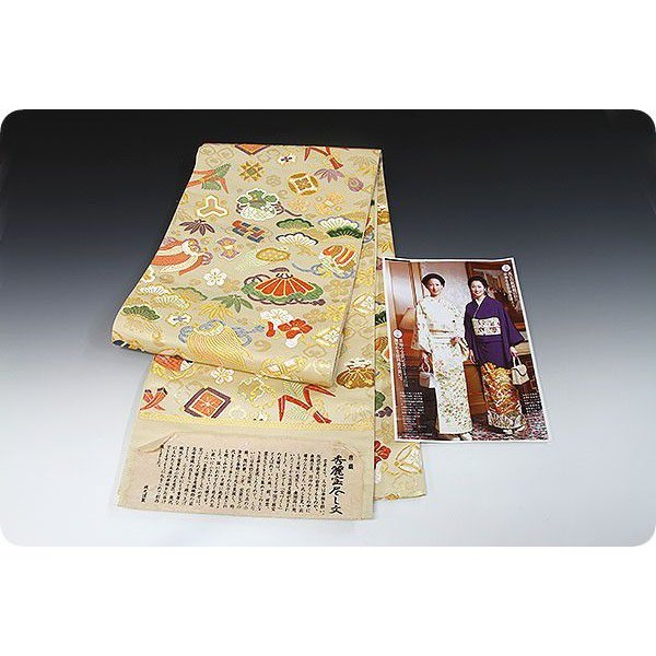 正絹西陣袋帯 白寿苑謹製 秀麗宝尽し文  美しいキモノ掲載|kimonowashou|04
