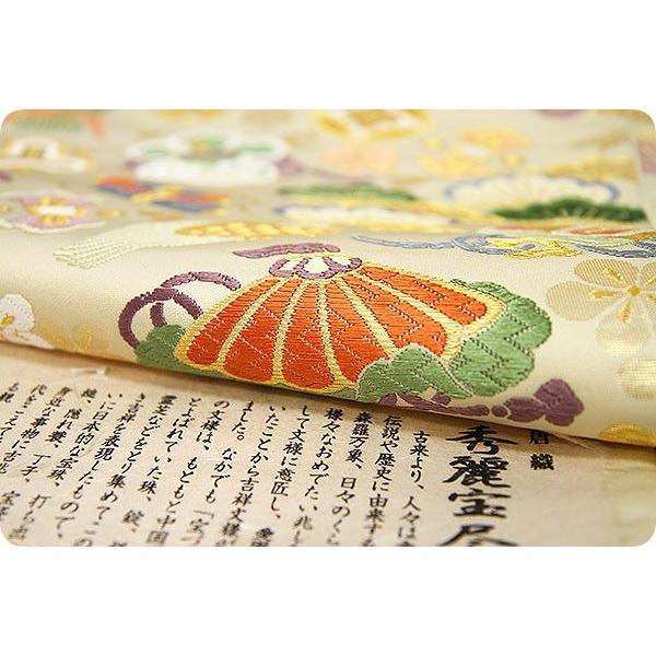 正絹西陣袋帯 白寿苑謹製 秀麗宝尽し文  美しいキモノ掲載|kimonowashou|06