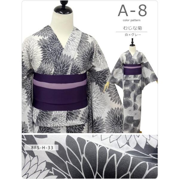 浴衣 レディース type-A  浴衣・帯 2点セット|kimonoyuubi|11